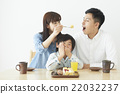 家庭 家族 家人 22032237
