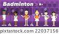 羽毛球 选手 运动 22037156