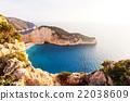 海岸線 希臘人 希臘語 22038609