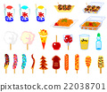 食物 食品 節日 22038701