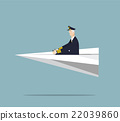 Airline Pilot Driving Paper Airplane. 22039860