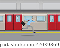Man running to catch subway train. 22039869