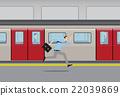 Man running to catch subway train. 22039869