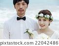 新郎 結婚了的 結婚 22042486