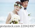 新郎 結婚了的 結婚 22042497