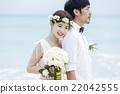 新郎 結婚了的 結婚 22042555