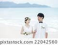 新郎 結婚了的 結婚 22042560