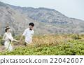 新郎 已婚的 婚姻 22042607