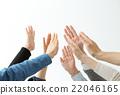 手 舉手擊掌 高觸派 22046165