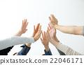 手 舉手擊掌 高觸派 22046171