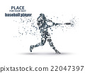 Baseball Batter Hitting Ball, particle divergent 22047397