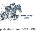 競賽 種族 賽跑 22047398