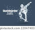 Skateboarder jump on skateboard, particle 22047403