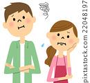 年輕夫婦陷入困境 22048197