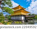 Golden Pavilion Kinkakuji Temple 22049592
