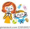 ทารกและคุณแม่งีบหลับ 22050052