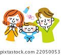 媽媽 家庭 家族 22050053