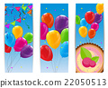 Color Glossy Happy Birthday Balloons and Cake 22050513