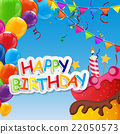 Color Glossy Happy Birthday Balloons Banner 22050573