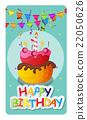 birthday, cake, vector 22050626