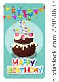 birthday, cake, vector 22050638