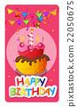 birthday, cake, vector 22050675