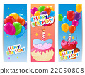 Color Glossy Happy Birthday Balloons and Cake 22050808