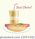 Paper cup with soda and hotdog  22053392