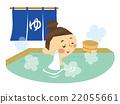 hot spring, spa, shop curtain 22055661