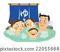 hot spring, spa, shop curtain 22055668