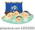 hot spring, spa, shop curtain 22055693