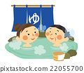 hot spring, spa, shop curtain 22055700