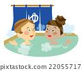 hot spring, spa, shop curtain 22055717