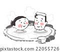 溫泉 岩盤浴 中老年人 22055726