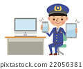 警察 男人 男 22056381