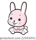 Lovable Rabbit Character.  Asian Zodiac Character  22056441