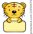 Tiger Character is holding a board of both hands.  22056470