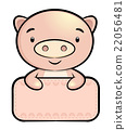 Pig Character is holding a board of both hands.  22056481