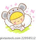 character, sleep, zodiac 22056512