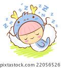 Dragon Character is sleeping.  Asian Zodiac Mascot 22056526