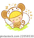 Monkey Character is sleeping.  Asian Zodiac Mascot 22056530