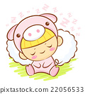 Pig Character is sleeping.  Asian Zodiac Character 22056533