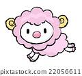 Sheep Character is running.  Asian Zodiac Mascot 22056611
