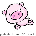 Pig Character is running.  Asian Zodiac Character 22056635