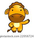 Horse Character. Asian Zodiac Character Design 22056724
