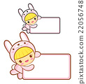 Rabbit Character is holding a board.  Asian Zodiac 22056748