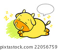 Bull Character is having a dream.  Asian Zodiac 22056759