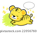 Tiger Character is having a dream.  Asian Zodiac 22056760