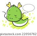 Dragon Character is having a dream.  Asian Zodiac 22056762