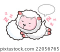 Sheep Character is having a dream.  Asian Zodiac 22056765